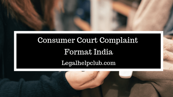 Consumer Court Complaint Format India Pdf Download