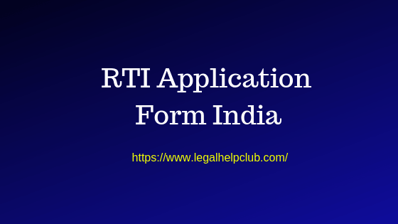RTI Application Form India pdf and docs