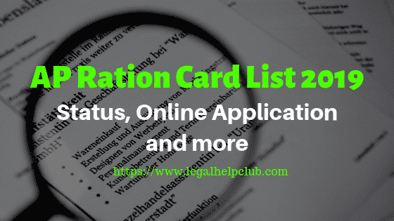 AP Ration Card List 2019 - Ration Card status check online