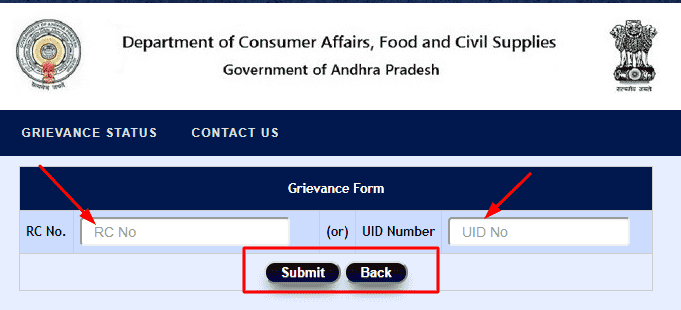 AP Ration Card grievances online lodge and status