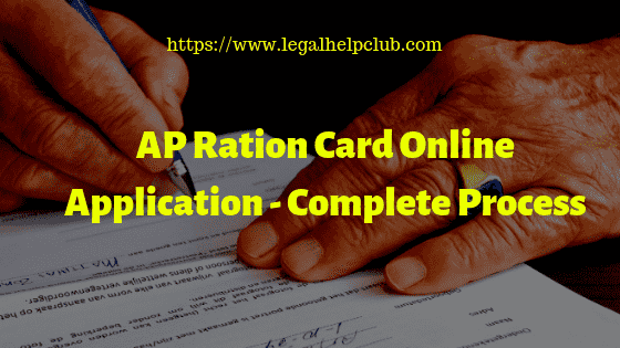 Ap ration card Online Apply - Complete process with pictures
