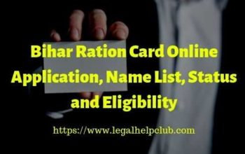 Bihar Ration Card Online Application-Name List-Status and Eligibility