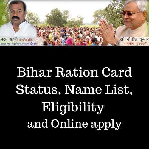 Bihar-Ration-Card-Status-Name-List-Eligibility-and-Online-apply