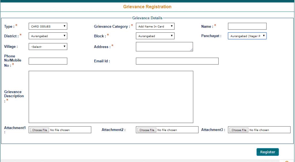 Bihar Ration Card - Apply Online, Status, Name List & Details