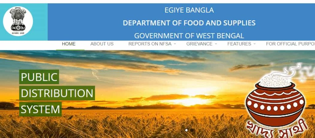 Food and Supply Department West bengal - Apply WB Digital ration card online