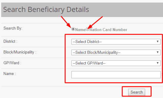 Search beneficiary details in WB ration Card list 2019-20 using name and ration card number