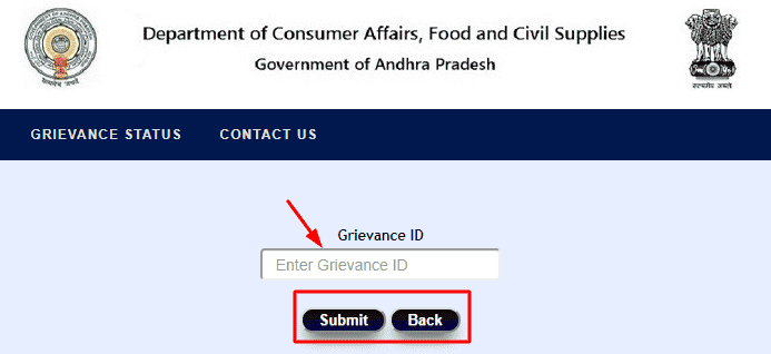 UP Ration card - checking grievance status online