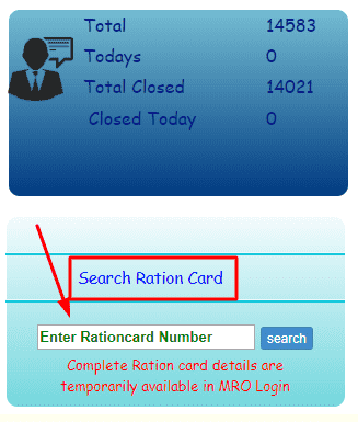 UP ration card list - Search by ration card number