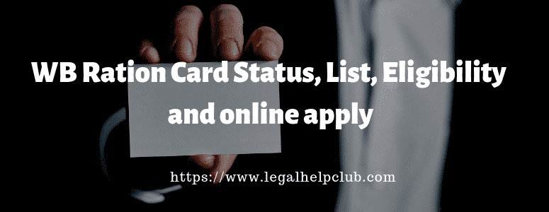WB ration Card status-list eligibility and online apply