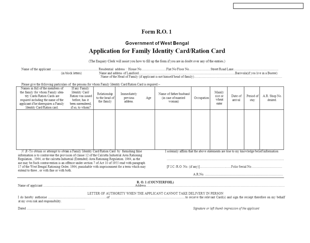 WB ration card application form sample