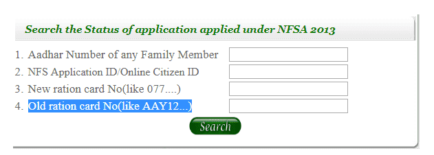 Ration Card Delhi Status Check Online