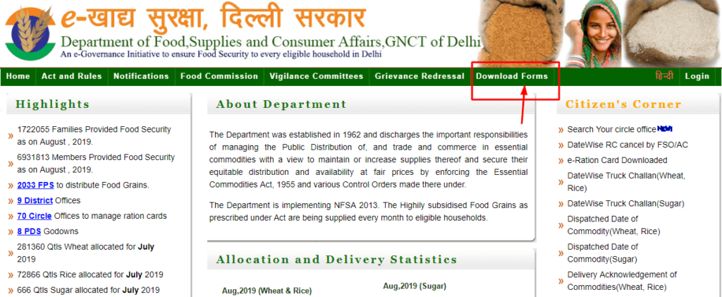 Ration Card Delhi online application form