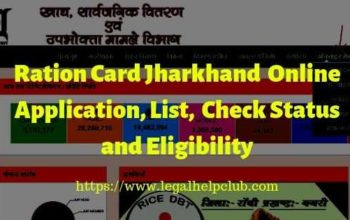 Ration Card Jharkhand Online apply and Status Check