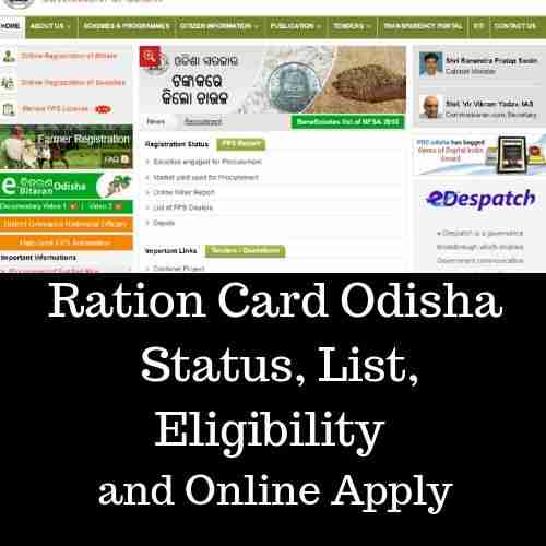 Ration Card Odisha Online Apply- Status Check- Form-Eligibility