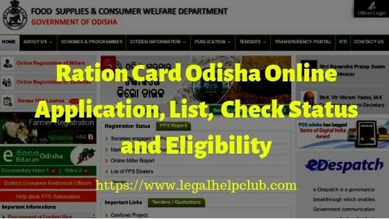Ration card Odisha - Online Apply- Status- Eligibility