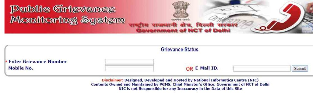 View Status of your Grievance for Ration card Delhi