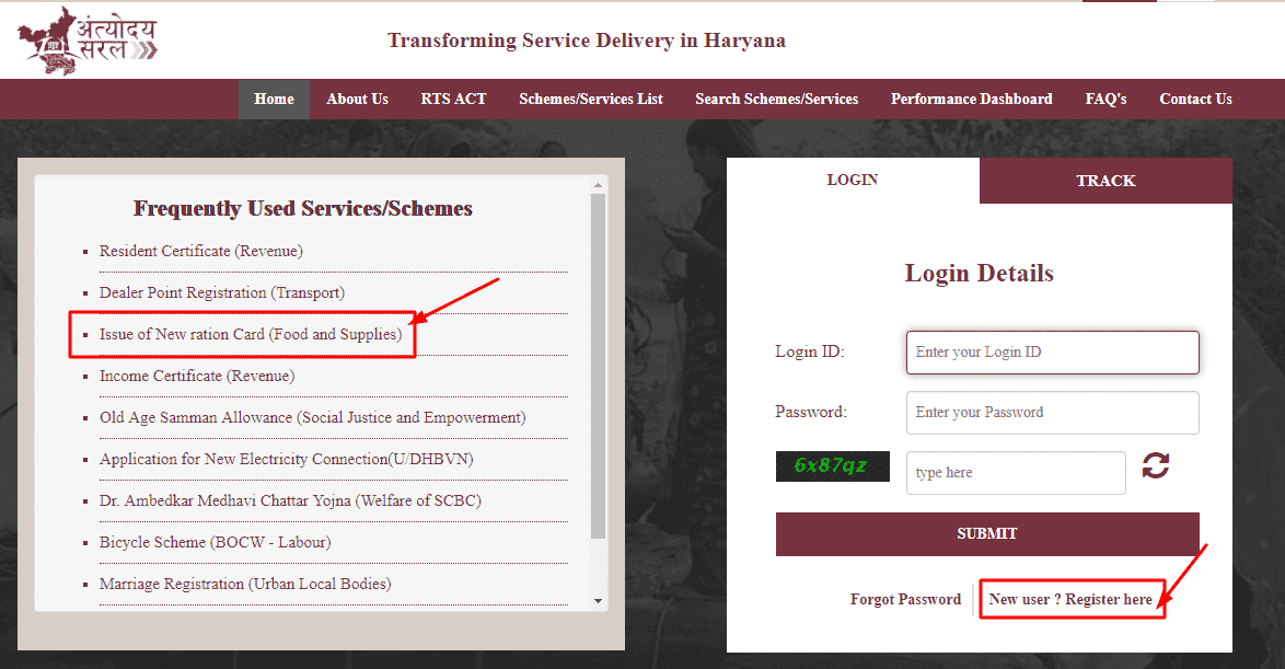 Ration Card Haryana - Issuance of a new ration card online