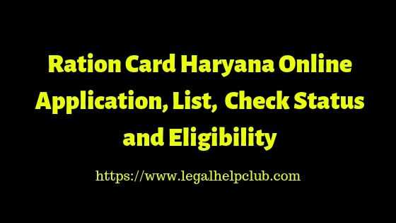 Ration Card Haryana Online Apply- Status Check- Form and Eligibility