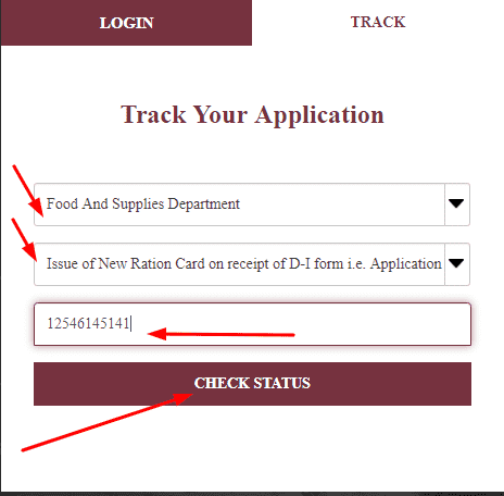 Ration Card Haryana - Track status online